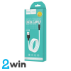 Кабель Hoco X29 Superior style charging data cable for Micro USB White