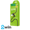 Кабель Hoco X27 Excellent charge charging data cable for Lightning Black