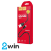 Кабель Hoco X27 Excellent charge charging data cable for Micro USB Black