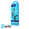 Кабель Hoco X26 Xpress charging data cable for Lightning Black&Gold