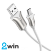 Кабель Hoco U67 Soft silicone charging data cable for Micro White