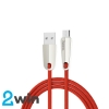 Кабель Hoco  U35 Space shuttle smart power off Micro charging data cable(L-1.2) Red